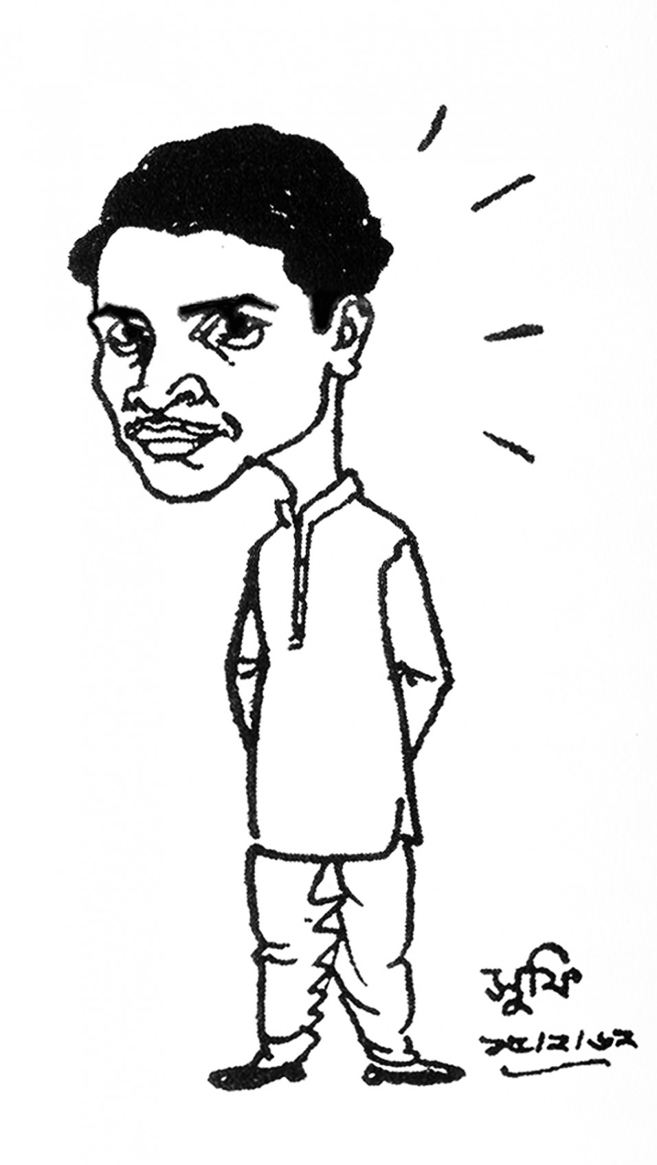 Narendra nath er self portrait