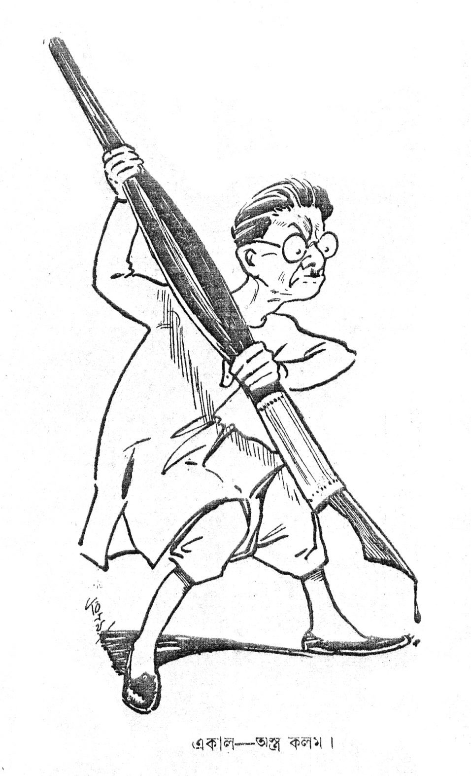 Cartoonpattor_Binoy Bosu 3