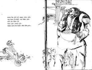 Cartoonpattor_Boithoki Chhora 12
