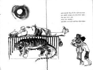 Cartoonpattor_Boithoki Chhora 13