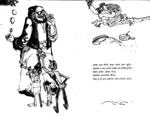 Cartoonpattor_Boithoki Chhora 14