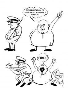 Cartoonpattor_Inposters_13
