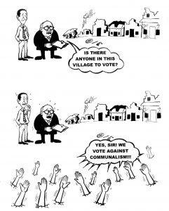 Cartoonpattor_Inposters_8