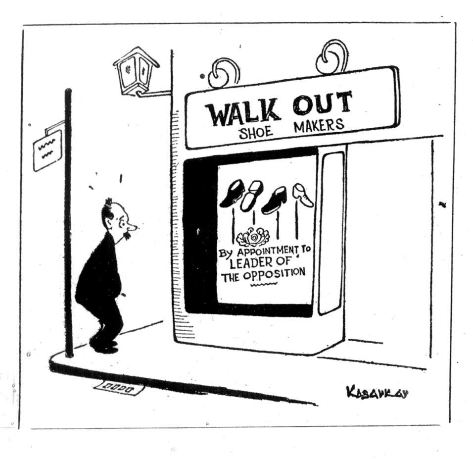 Cartoonpattor_Kamal Sarkar 7