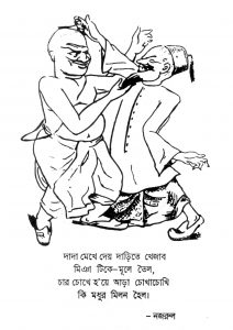 Cartoonpattor er janya_Abul Kasemer Cartoon_Image