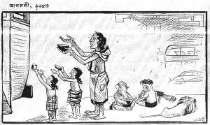 Cartoonpattor_Durga_Kafikhan_Jugantar_14.10.1953