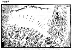Cartoonpattor_Durga_Kafikhan_Jugantar_27.9.1952