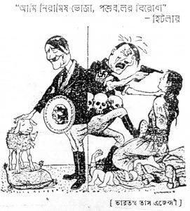 Cartoonpattor_Jugantar 2.5.1943