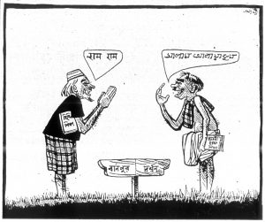 Cartoonpattor_Kafi Khan_Jugantar 17.9.1949