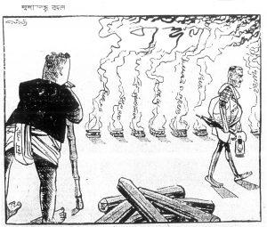 Cartoonpattor_Kafi Khan_Jugantar 19.9.1949