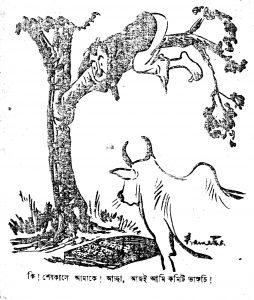 Cartoonpattor_Pramotho Samaddar_sachitra Bharat 10.7.1954