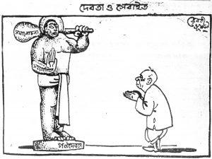 Cartoonpattor_Rebotibhushan _Jugantar7.3.1967