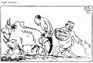 Cartoonpattor_Rebotibhushan_Jugantar 4.6.1961
