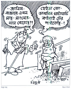 Cartoonpattor_Durniti nea cartoon_12