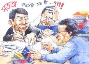 Cartoonpattor_Durniti nea cartoon_14