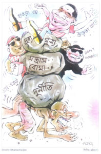 Cartoonpattor_Durniti nea cartoon_2