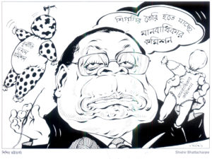 Cartoonpattor_Durniti nea cartoon_5