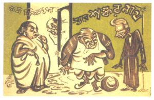 Cholochitra Rebotibhushan 2