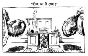 Kshamata nea cartoon 2