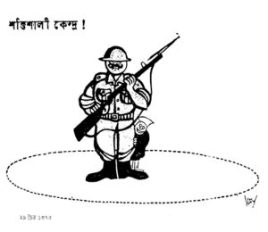 Kshamata nea cartoon 9
