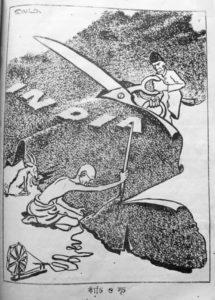 Cartoon-Saila Chakravarty- Bangasree-08
