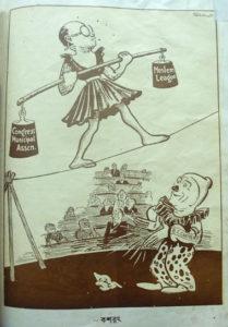 Cartoon-Saila Chakravarty- Bangasree-13