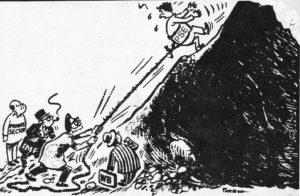 Sarkari sonstha besarkarikoron nea boite cartoon 1