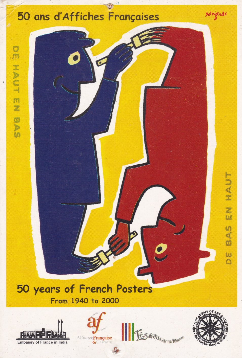50 years of French posters exhibition in Calcutta 2003_20190930_0001 - Copy