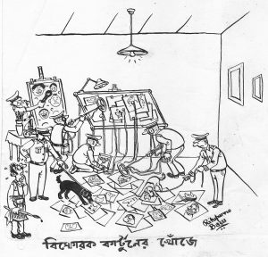 Bisforok Cartoon er khoje, Rituporno Bosu_20190930_0001