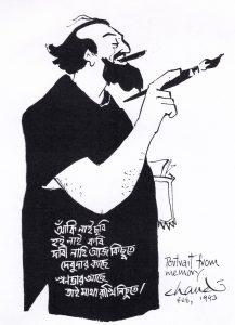 Cartoonpattor 1 candi lahiri r tulite Debabrata Mukhopadhyay_
