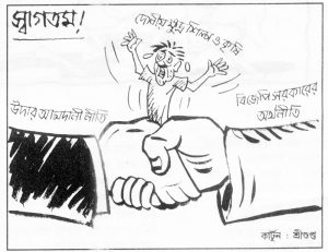 11.Capitalism_Srigupta_2001