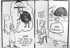 5.Capitalism_Sufi 1962_3