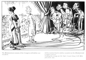 Cartoon On Capitalasm 20_Shankar_1964