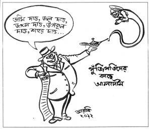 Cartoon On Capitalasm_Rituparna Basu_2012 17