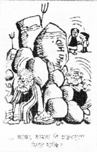 Bajpeyi Sarkar nea Cartoon _Amal Chakravorty 7_20200225_0001