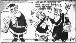 Bajpeyi Sarkar nea Cartoon _Amal Chakravorty10_20200225_0001
