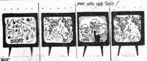 Bajpeyi Sarkar nea Cartoon _Amal Chakravorty11_20200225_0001