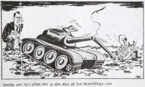 Purbodesh-73-A-02