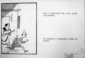 Chandi's Third Eye View (1963AD) (12)