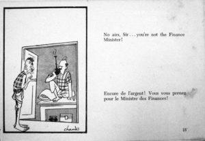 Chandi's Third Eye View (1963AD) (14)