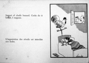 Chandi's Third Eye View (1963AD) (15)