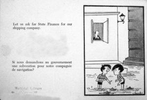 Chandi's Third Eye View (1963AD) (19)