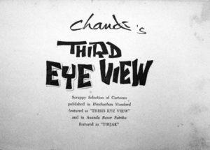 Chandi's Third Eye View (1963AD) (2)