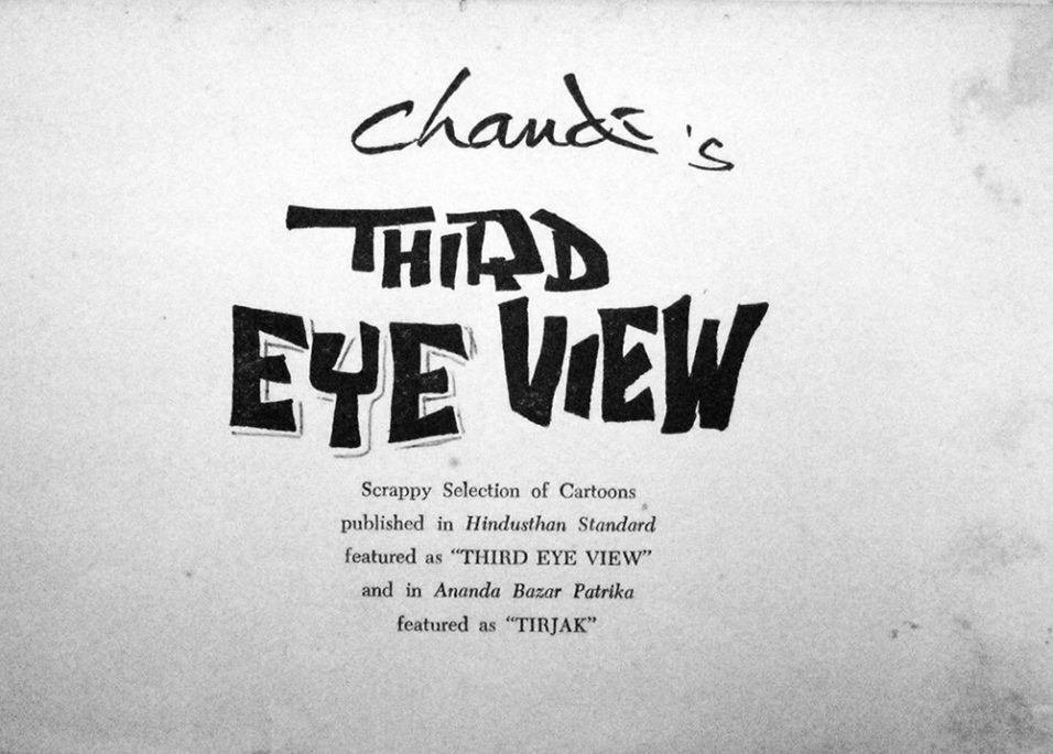 Chandi's Third Eye View (1963AD) (2)