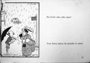 Chandi's Third Eye View (1963AD) (22)