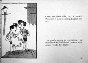 Chandi's Third Eye View (1963AD) (24)