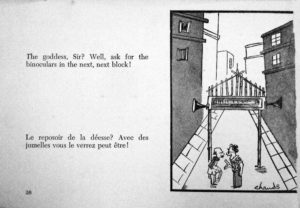 Chandi's Third Eye View (1963AD) (25)