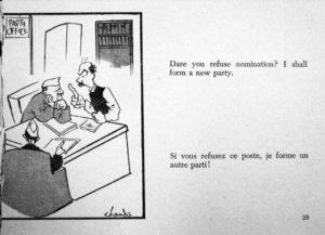 Chandi's Third Eye View (1963AD) (27)