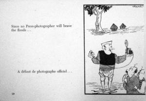 Chandi's Third Eye View (1963AD) (28)