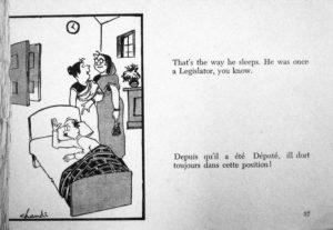Chandi's Third Eye View (1963AD) (35)